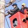 Bugün Elektrik Kesintisi Yapılacak