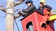 Perşembe ve Cuma Elektrik Kesintisi Var