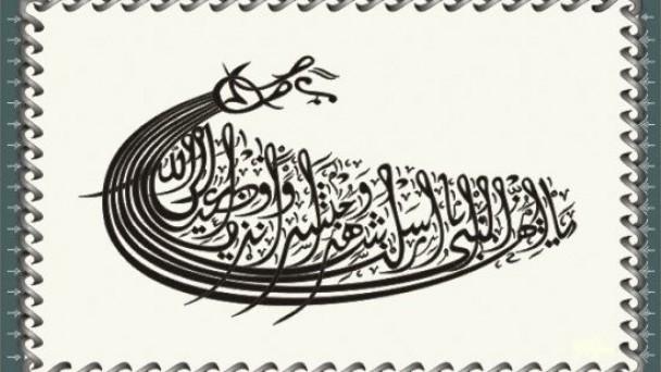 Ahşap üzerine Kuran-ı Kerim nakşediyor