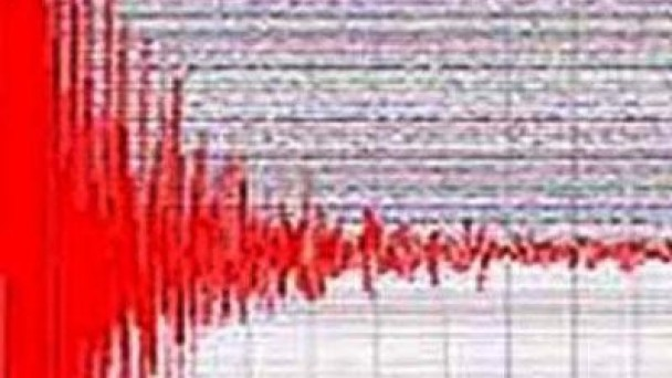 Tosya'da 2.8 şiddetinde deprem oldu