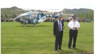Hava Ambulansı Tosya da