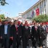 14.cü Tosya Pirinç ve Kültür Festivali