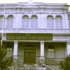 Kastamonu Üniversitesi'ni  1362 öğrenci