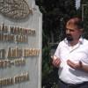 KGC'den Mehmet Akif çağrısı