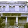 Kastamonu Üniversitesi 2009'dan 2010'a 26. sıradan 34. sıraya geriledi 125 Üniversite arasında 104. Oldu