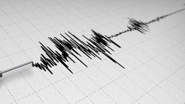 Tosya'da Deprem!