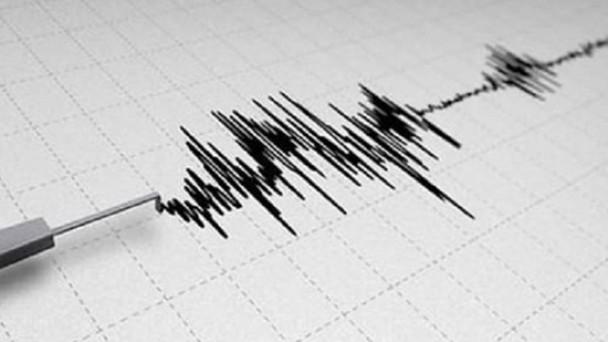 Tosya'da Deprem Korkuttu