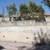 Şimdide Okul Duvarlarına Yazıyorlar