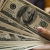 Dolar ne kadar? 16 Ağustos dolar fiyatları |Dolar fiyatları son dakika
