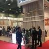 SFC Entegre Şirketi, İstanbul'da boy gösterdi