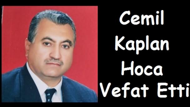 Cemil Kaplan Hoca Vefat Etti